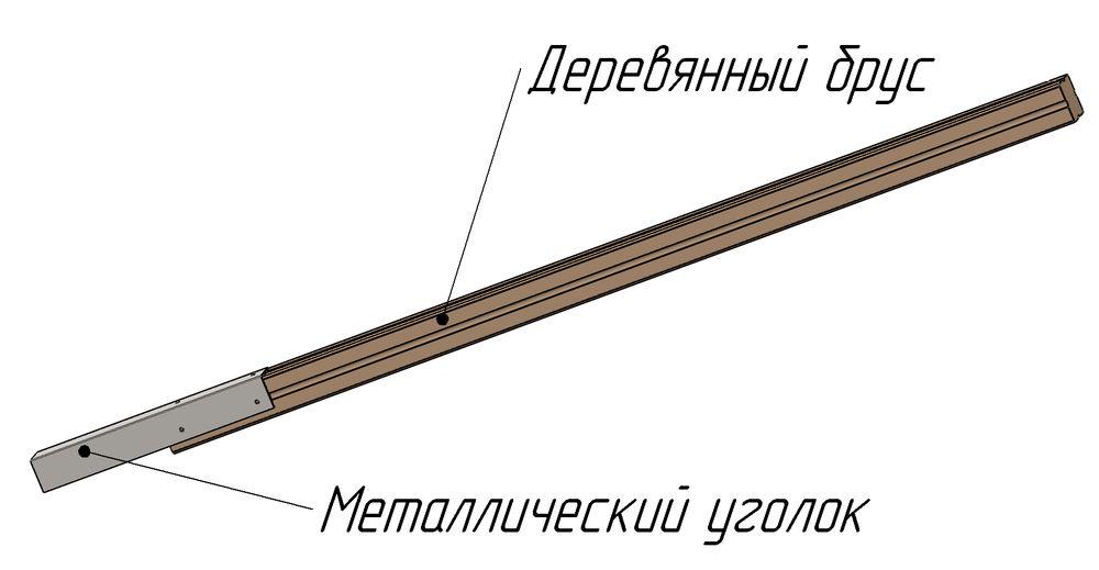 Деревянный брус и закрепленный на нем металлический уголок.