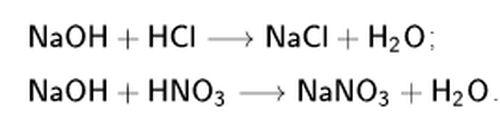Химическая реакция щелочи и кислоты.