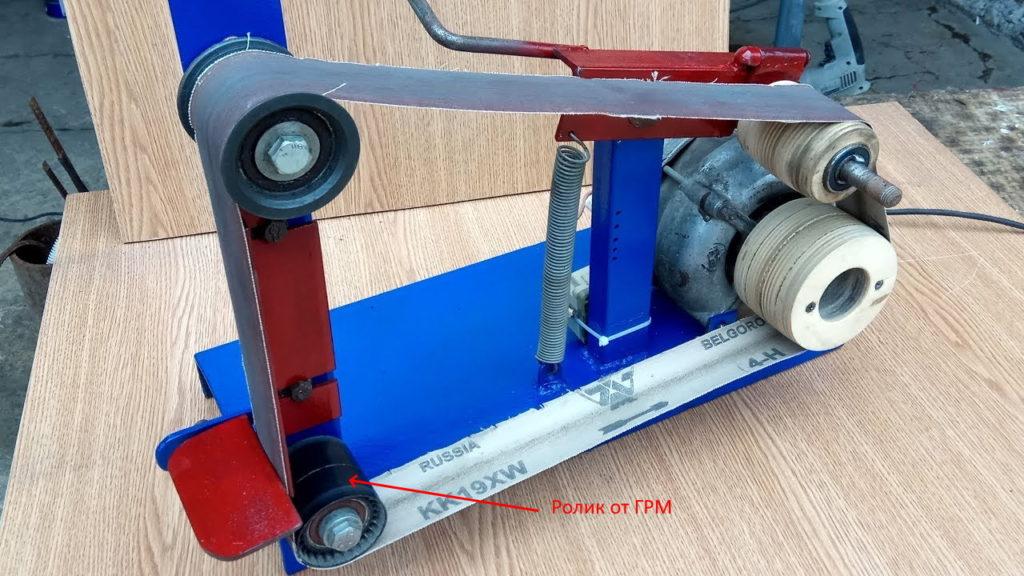 Гриндер- ленточно шлифовальный станок с роликами от ГРМ автомобиля.