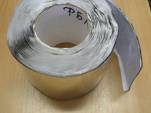 Гидроизоляционная лента.