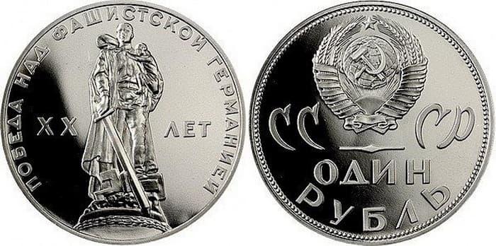 Монеты состояния PROOF.
