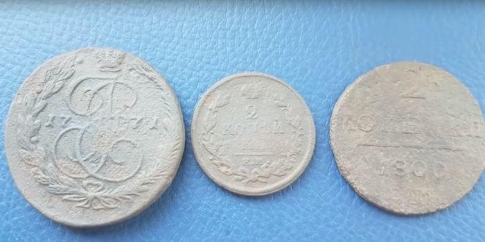 Монеты после очистки.