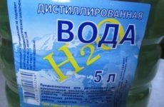 Как дистиллировать воду в домашних условиях