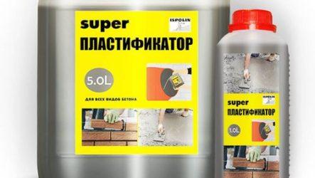Пластификатор для бетона против моющего средства. Кто победитель?